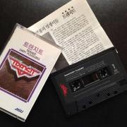 Koreanische Ausgabe von Dirty Pleasures